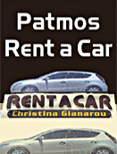 Patmos Bizas Rent a Car - GR